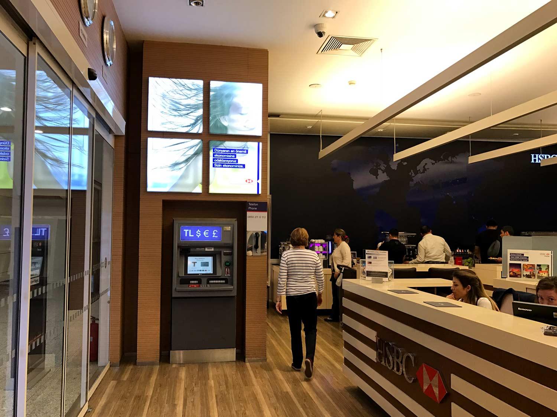 HSBC Premier Lounge ATM