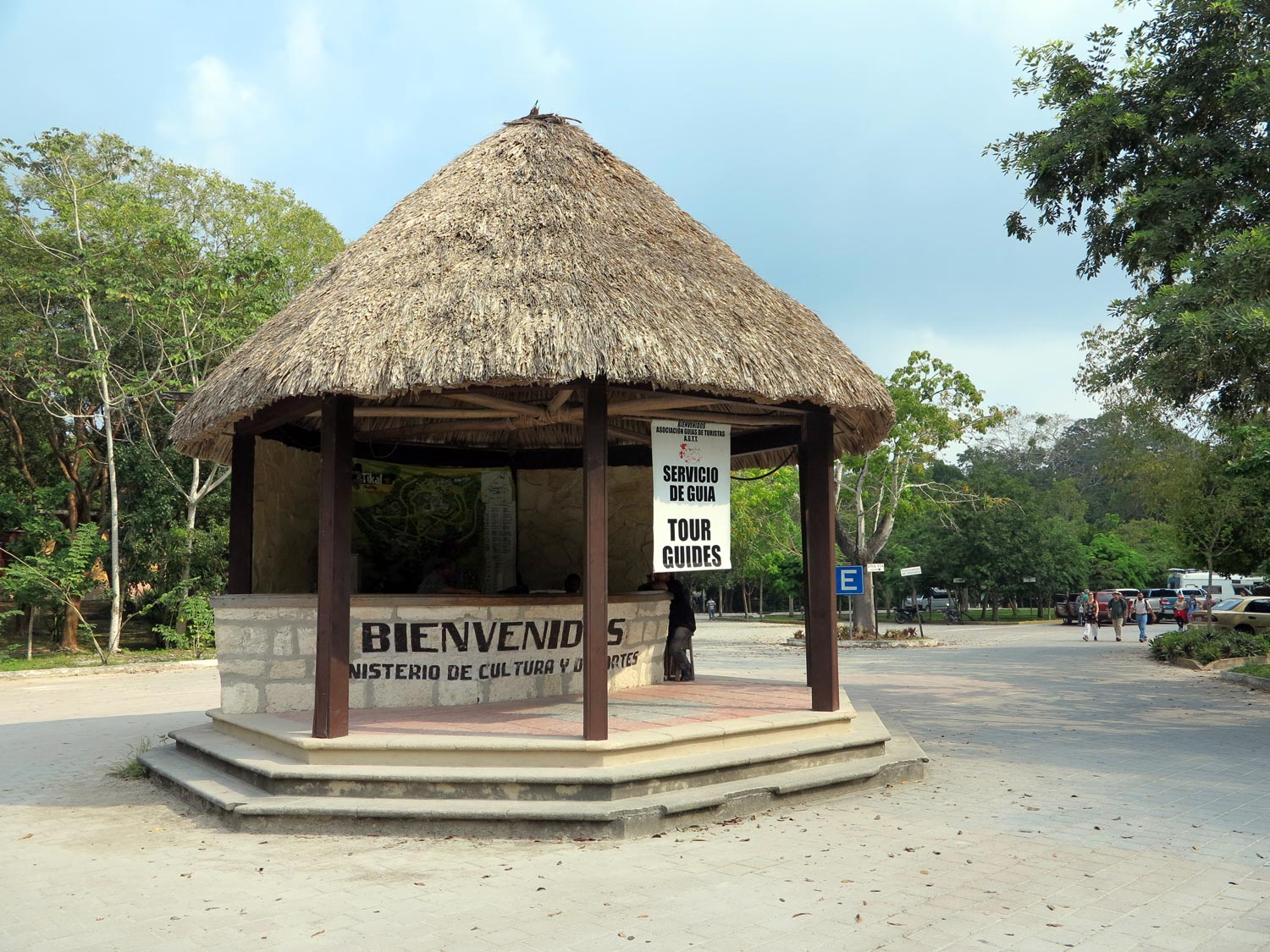 Tikal National Park Accommodations - welcome tiki hut