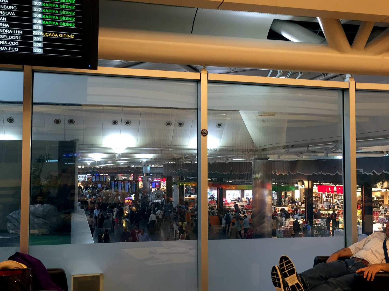 HSBC Premier Lounge Airport View