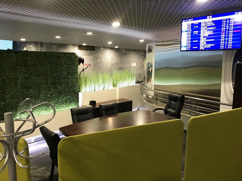 business lounge minsk conference room
