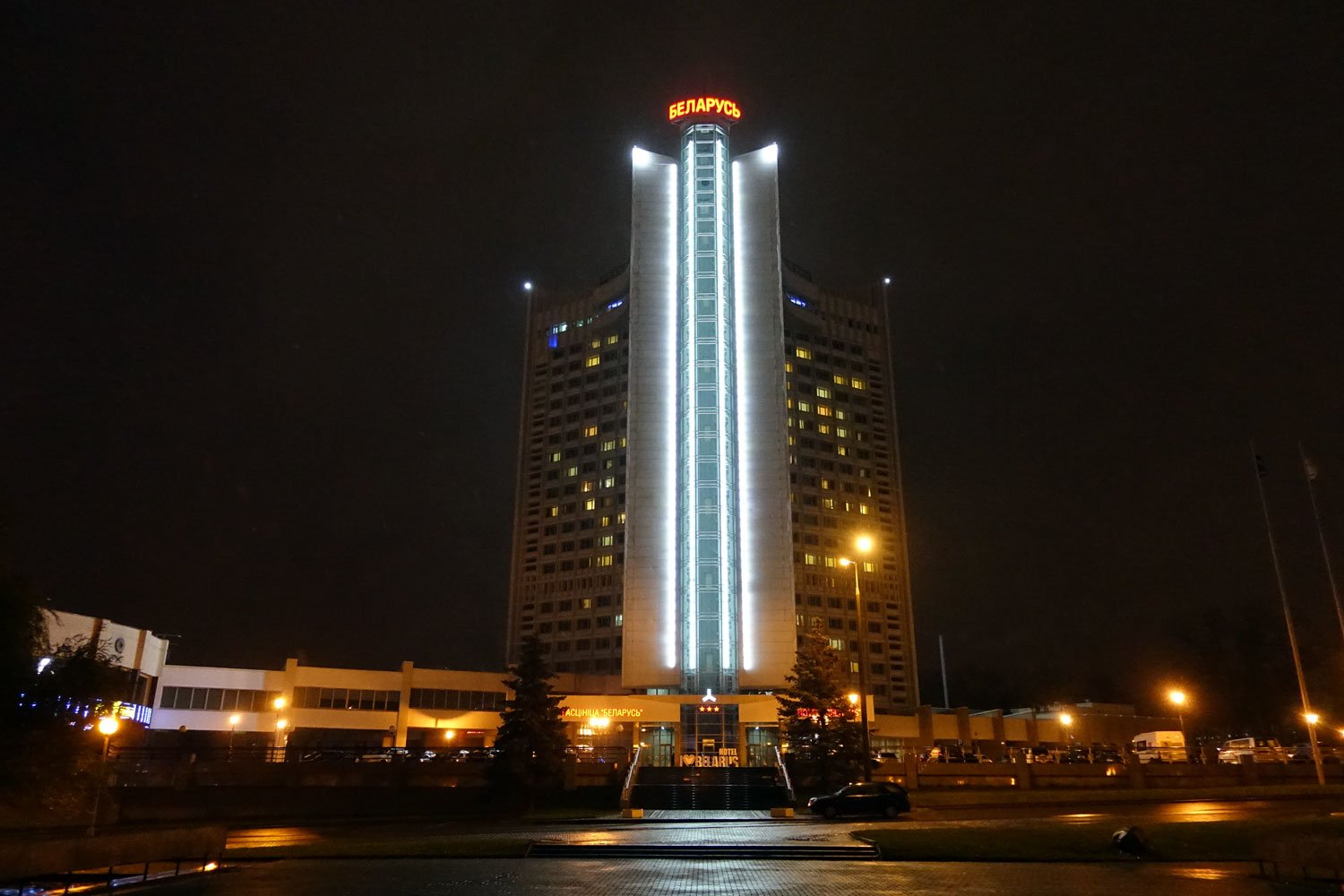 hotel belarus minsk night view