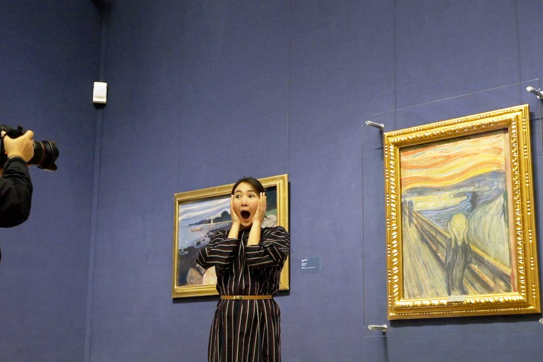 Oslo National Gallery The Scream